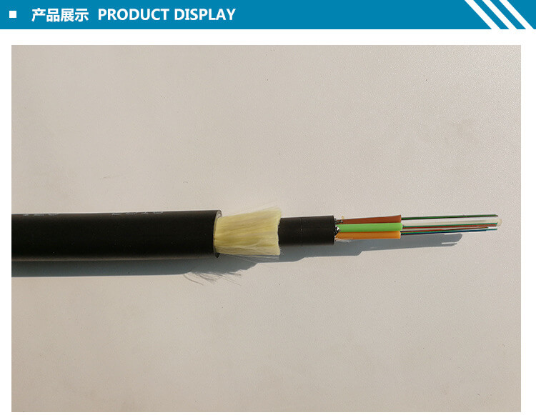 ADSS Self-support Aerial Fiber cable